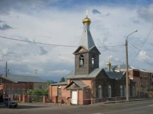 Трехсвятительский храм в 2009 году