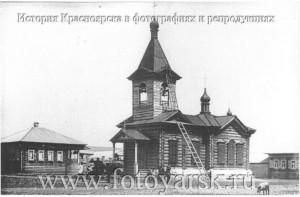 Трехсвятительский храм более ста лет назад