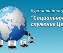 logo_obuchenie