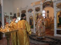 митрополит Пантелеимон