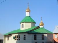 trehsvjatitelskij-hram
