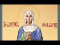 Св. Анастасия Узорешительница - 5