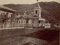 Базаиха 1897г
